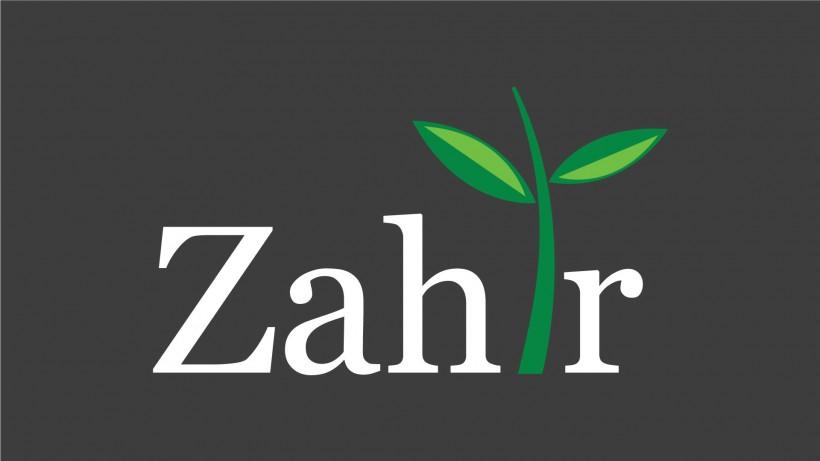 """Среща за представяне на Асоциация """"Захир"""""""