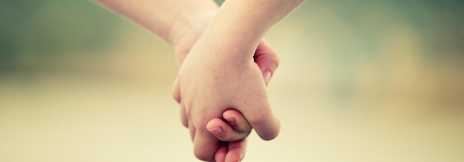 хванати-ръце