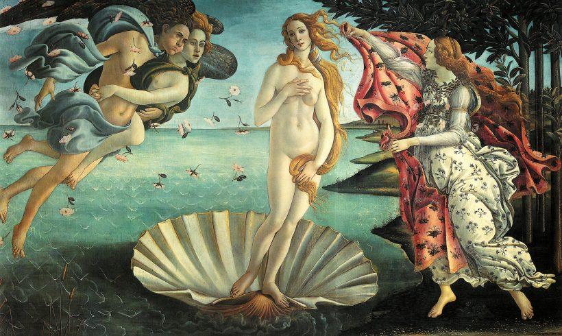 Венера – богинята на любовта