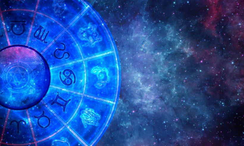 Съботен курс по Астрология